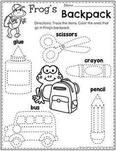 Back to School Preschool Tracing Worksheets #backtoschool #preschool #preschoolworksheets #planningplaytime