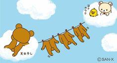 #Rilakkuma air dry d(^_^o)