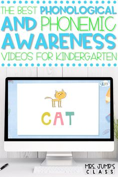If you are teaching kindergarten, then you know how important teaching phonemic awareness is. These fun kindergarten videos can be used for teaching phonological and phonemic awareness. They include videos for blending, rhyming, syllables and more kindergarten literacy skills.