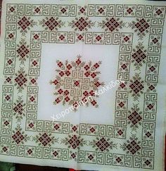 Cross Stitch Borders, Cross Stitch Patterns, Ribbon Embroidery, Cross Stitch Embroidery, Hand Embroidery Design Patterns, Palestinian Embroidery, Bargello, Blackwork, Needlework