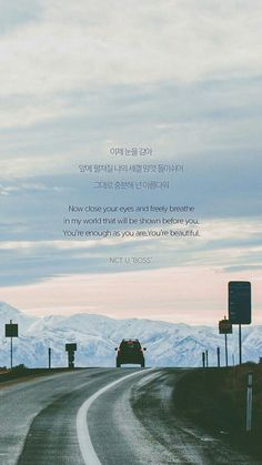 ideas quotes lyrics nct for 2019 K Pop, Korean Phrases, Korean Words, Korean Text, Lyrics Tumblr, Frases Tumblr, Nct, Song Lyrics Wallpaper, Wallpaper Quotes