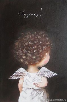 Angel Pictures, Art Pictures, Photos, Monica Crema, Happy B Day, Angel Art, Cute Illustration, Cute Wallpapers, Beautiful Pictures