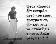 Love Quotes, Inspirational Quotes, Live Laugh Love, Meaning Of Life, Greek Quotes, Meant To Be, Messages, Thoughts, Words