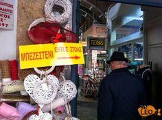 EPIRUS TV NEWS: (ΕΛΛΑΔΑ)Μπεζεστένι: Η σκεπαστή οθωμανική αγορά της...