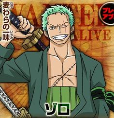 Zoro Bounty After Time Skip I swear I squealed in ...