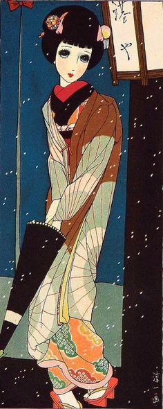 Junichi Nakahara  Postcard