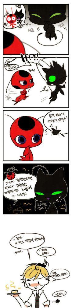 Plagg and Tikki comic