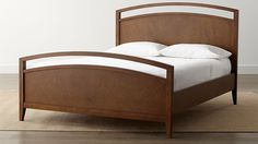 Shop Arch Tea Bed.  Designed by Blake Tovin, the Arch Tea Bed is a Crate and Barrel exclusive.