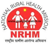 Apply now here for NRHM UP Jobs Vacancies 2017 at NRHM UP Recruitment 2017, NRHM UP Application Form 2017, NRHM UP Result 2017, www.upnrhm.gov.in