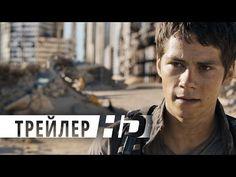 Бегущий в лабиринте 2: Испытания огнём (2015) смотреть онлайн в хорошем качестве HD бесплатно