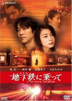 Movie Tv, Drama, Cinema, Anime, Movie Posters, Akshay Kumar, Japanese Language, Movies, Film Poster