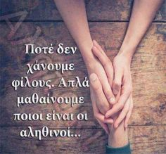 Bff Quotes, Greek Quotes, Friendship Quotes, Unspoken Words, True Friends, True Stories, Life Lessons, It Hurts, Poems
