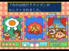 Arcade Longplay [727] Crayon Shinchan Orato Asobo http://www.longplays.org  Played by: SCHLAUCHI  A collection of mini-games featuring Shinchan