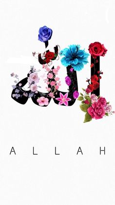 type in the description Subhanallah . one who loves Allah will type. Quran Wallpaper, Islamic Quotes Wallpaper, Calligraphy Wallpaper, Allah Calligraphy, Islamic Art Calligraphy, Calligraphy Alphabet, Love In Islam, Allah Love, Islamic Images