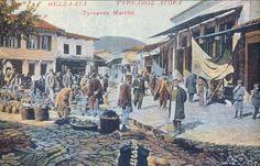 Greece-Θεσσαλία,Τύρναβος.