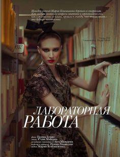fashion, photo shoot, photo, aeroflot, aeroflot style, lab work, lab, science, experiment, fight against aging, aging, maria konovalenko, life extension