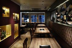 Дизайн ресторана Heijouen в Японии