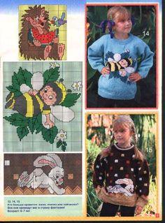 Funny Little Animals - Qoster Intarsia Knitting, Jumper Knitting Pattern, Easy Knitting Patterns, Knitting For Kids, Knitting Designs, Baby Patterns, Baby Knitting, Christmas Crochet Blanket, Baby Afghan Crochet