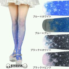 These tights are so cute ;0;0;0;0;0:0;