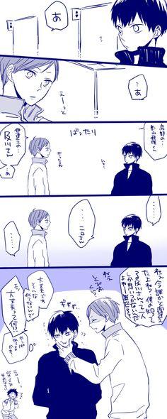 「HQろぐ」/「ルハル」の漫画 [pixiv]