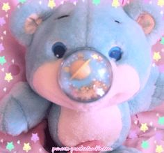 Nosy Bear Twinkle