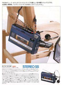 Radio-CASSETTE 1982