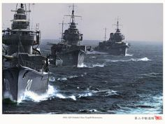 Japanese destroyers (Fubuki class-II) before the start of military action against the allies in the Pacific in 1941. 8.16 New (Color)