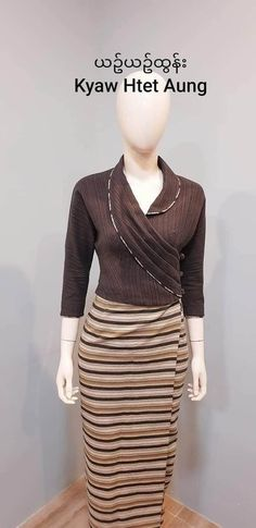 Hijab Fashion Summer, Traditional Dresses Designs, Myanmar Dress Design, Ankara Skirt And Blouse, Myanmar Traditional Dress, Junior Prom Dresses, Sunday Dress, Thai Dress, Hijab Fashion Inspiration