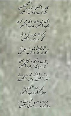 Trendy eye quotes deep in urdu 59 ideas Nice Poetry, Love Poetry Images, Soul Poetry, Love Romantic Poetry, Poetry Quotes In Urdu, Love Poetry Urdu, Poetry Feelings, Urdu Quotes, Eye Quotes