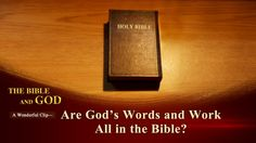 "Gospel Movie clip ""The Bible and God"" (2) - Are God's Words and Work All..."