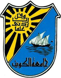 Kuwait university logo Computer Logo, University Logo, Porsche Logo, Tuesday, Iphone Wallpaper, Typography, Stickers, Education, Logos