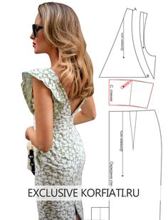 Pattern dress with wings - rear view Simple Dresses, Pretty Dresses, Corset Sewing Pattern, Pattern Dress, Dress Making Patterns, Pattern Making, Dress Tutorials, Fashion Sewing, Classy Outfits