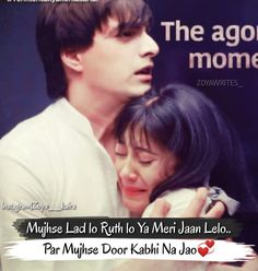 """Mohsin My Heartbeat🍁 on Instagram: """"#kaira 💞 @khan_mohsinkhan @shivangijoshi18"""" Lost Love Quotes, Forever Love Quotes, Cute Love Quotes For Him, Love Song Quotes, Love Picture Quotes, Secret Love Quotes, Cute Love Couple, Love Husband Quotes, Romantic Couple Quotes"""