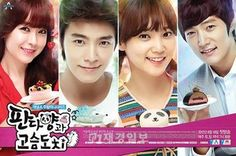 Panda and Hedgehog - Orphan Go Seung Ji (Lee Dong Hae) is a patissier whose bristly personality earned him the nickname hedgehog. He meets Pan Da Yang (Yoon Seung Ah) who is the owner of 'Cafe Panda' and goes to work with a plan to get revenge on Saint Honore. This drama was so wacky at first I had a hard time following what was happening. Once I got past the initial confusion I really liked it. The girl comes off as dingy at first but she's really quite sharp.