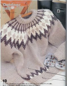 Let's knit series 2000 Mens sp — Yandex. Fair Isle Knitting Patterns, Sweater Knitting Patterns, Knitting Books, Free Knitting, Crochet Fabric, Knit Crochet, Icelandic Sweaters, Sweaters For Women, Baby Sweaters