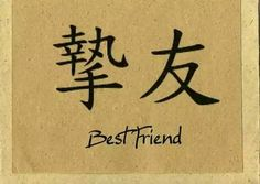 Best friend in chinese (?)
