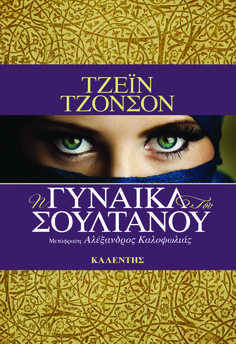 http://www.kalendis.gr/e-bookstore/vivlia-gia-enilikes/ksenoglossi-logotexnia/product/157-