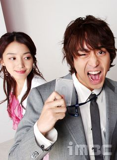 Eric & Lee So-yeon