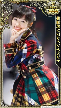 Mayuyu AKB48 Kibouteki Refrain