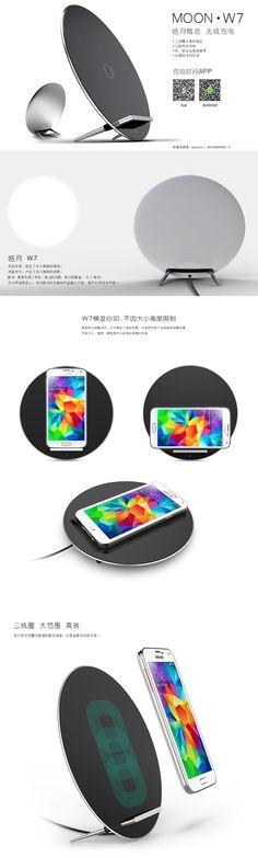 无线充电器Qi通用苹果6Splus三星S6 edge+华为note5三线圈充电板-淘宝网