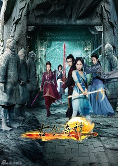 Ancient Sword Fantasy 《古剑奇谭》 - Li Yi Feng, Yang Mi, William Chan, Ma Tianyu (Legend of the Ancient Sword)