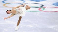 DAY 3:  Akiko Suzuki of Japan competes in Figure Skating Team Ladies Free Skate