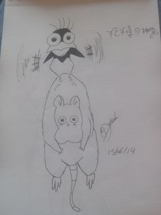 The bird and the hamster - Spirited Away