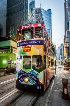 There are various forms of public transit in Hong Kong. The tram is one of the most efficient and can be some of the most colorful.