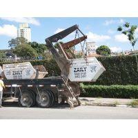A remoção de entulho é destinada a obras que produzem resíduos como plástico, madeira,ou concreto. Saiba como contratar o serviço, acessando o link!