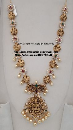 Sri Mahalaxmi Gems and Jewellers.<br> Contact :092468 89611. <br> Email :mlgems2004@yahoo.com Gold Wedding Jewelry, Bridal Jewelry, Gold Jewelry, Beaded Jewelry, Indian Gold Jewellery Design, Gold Earrings Designs, Gold Diggers, Whey Protein, Diy Jewelry