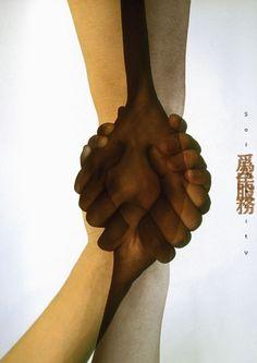 Artnews.org: Jianping He Solidarity 1 poster