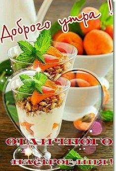 Birthday Greeting Message, Birthday Greetings, Good Morning, Fruit, Food, Buen Dia, Bonjour, Essen, Meals