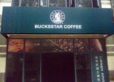 Bucksstar