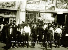 بغداد شارع الرشيد وسينما ريكس وروكسي في احد الأعياد عام 1956 Baghdad Iraq, Owl City, Historical Pictures, Old Photos, The Past, America, History, Country, Photography